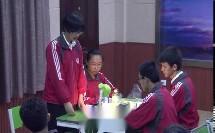 人教2011课标版物理九年级14.3《能量的转化和守恒》教学视频实录-吴照攀