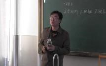 人教版化学九上第一单元《课题3:走进化学实验室-实验室规则和常用化学实验仪器》课堂教学实录-王东伟