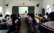 人教版化学九上第1单元《课题2; 对人体吸入的空气和呼出的气体的探究》课堂教学实录-王丽丽