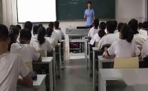 人教版化学九上第一单元《课题3:走进化学实验室-实验室规则和常用化学实验仪器》课堂教学实录