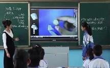 北师大版数学七上-1.3《截一个几何体》课堂教学视频实录-贾子瑞