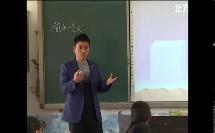 北师大版数学七上-1.3《截一个几何体》课堂教学视频实录-黎廷海