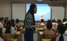 北师大版数学七上-1.3《截一个几何体》课堂教学视频实录-蒙路