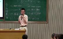 北师大版数学七上-1.3《截一个几何体》课堂教学视频实录- 罗泽瑜