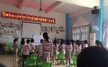 艺术活动《打击乐:玛丽波尔卡》(幼儿园青年教师优质课教学研讨观摩活动)