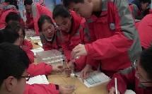 初中化学《初中化学实验室制取气体的一般思路》(初中化学专题教研课堂教学展示视频)
