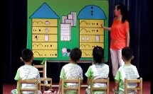 幼儿大班音乐活动《数高楼》【胡海宁】(幼儿园优质课研讨教学视频)