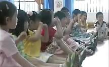 幼儿音乐游戏律动《青蛙》(幼儿奥尔夫音乐系列优质课教学展示)