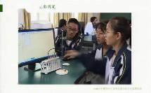 高中化学说播课《分子间作用力与物质性质》说课试讲-陕西(中国教育学会2018年度高中化学课堂教学展示与观摩培训活动)