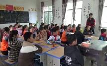 小学体育与健康五年级《认识眼睛,保护视力》优质课教学视频(小学体育与健康优秀课例教学实录视频)