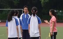 初中体育《快速跑--起跑后加速跑》(初中体育青年教师参赛获奖课例课堂教学实录)