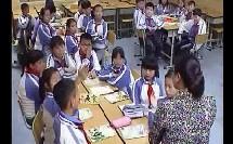 小学综合实践《美食天地》(2014年郑州市中小学综合实践活动学科优质课大赛)