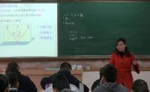 部编浙教版初中科学七年级下册《光的反射和折射》获奖课,浙江省