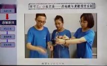高中化学《浓硫酸的三大特性》说课视频,第六届全国中小学实验教学说课活动