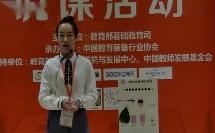 小学科学《导体和绝缘体》说课视频,第六届全国中小学实验教学说课活动