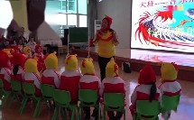 """幼儿大班示范课《会斗舞的小鸡》教学视频,兴义市2018年幼儿园""""艺术领域-音乐""""优质课评比观摩交流活动"""