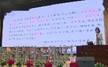2019年江苏省小学英语名师课堂教学实录