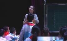 """五年级数学《游戏公平吗》教学视频-刘伟男-第十三届小学数学课程创新暨""""一师一课堂""""研讨会"""
