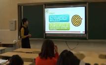 小学语文《彩色的世界》说课视频