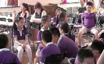 心理健康《我最了不起》教学视频-第七届全国自主教育峰会北京论坛