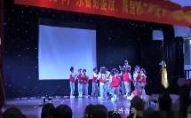 幼儿园大班音乐活动公开课《猫鼠之夜》