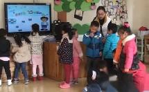 幼儿公开课教学视频《朵拉的生日派对》