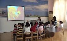 幼儿公开课教学视频《快乐的一家人》