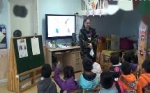 """幼儿公开课教学视频《我们身体里的""""洞""""》"""