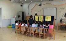 幼儿公开课教学视频《好玩的呼啦圈》