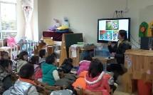 幼儿公开课教学视频《爱吃水果的牛》