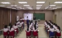 初中英语鲁教五四学制2011课标版七年级下册 Unit7 What's the matter? A1a-2d 获奖课,山东省