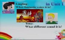 部编外研版七年级英语下册Module12 Western music Unit3 Language in use获奖课,天津市