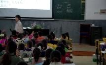 二年级语文《寒号鸟》优秀公开课视频-青年教师教学汇报