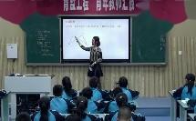 七年级数学《全等三角形判定》习题课教学视频