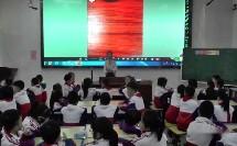 二年级科学《磁铁能吸引什么》优秀教学视频