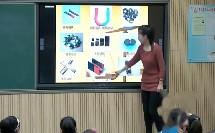 二年级科学《磁铁和我们的生活》公开课教学视频