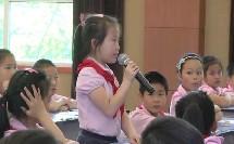 一年级科学《观察一种动物》获奖教学视频-重庆课堂教学评优课例
