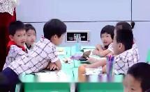一年级科学《我们知道的动物》优秀教学视频-执教黄老师