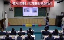 苏教版四年级数学《统计表和简单的条形统计图》比赛课教学视频
