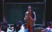 五年级数学《游戏公平吗》名师教学视频-执教刘伟男老师