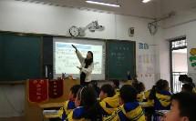 二年级数学《认识线段》优秀公开课视频