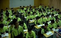 九年级道德与法治《正视发展挑战》优秀教学视频-执教赵老师