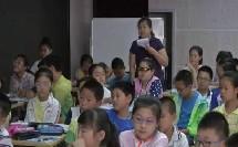 北师大版五年级数学《邮票的张数》获奖教学视频-执教于老师