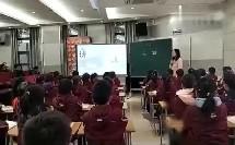 二年级语文《寒号鸟》优秀课例视频-金陵汇文小学