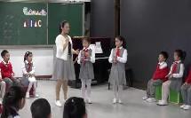 二年级音乐欣赏《调皮的小闹钟》获奖教学视频-福建省优质课展评-林老师