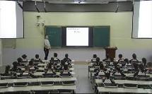 一年级数学《两位数加一位数的进位加》优质课视频-执教石老师