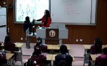 苏教版二年级数学《数据的收集和整理》优秀课堂实录-执教刘老师