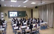 三年级语文上册《语文园地六》优质课视频