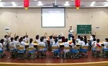 二年级《克与千克》公开课视频-湘潭数学名师工作室
