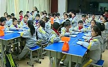 苏教版三年级数学《克与千克》优秀课堂实录-高老师